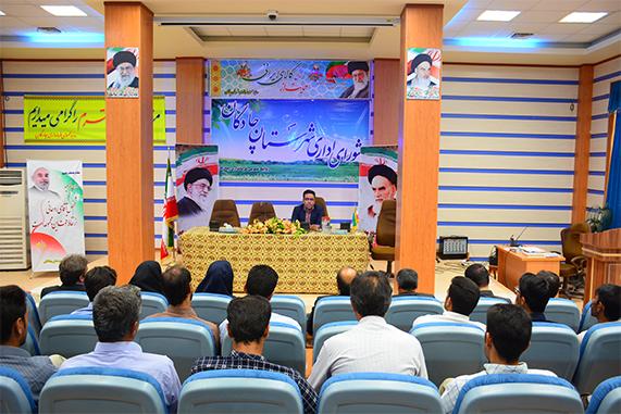 جلسه توسعه روستایی شهرستان چادگان